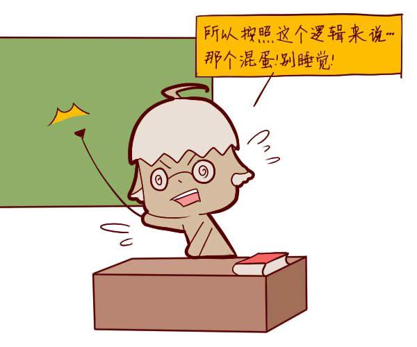 紫微斗数丁戊级星曜:息神星详解