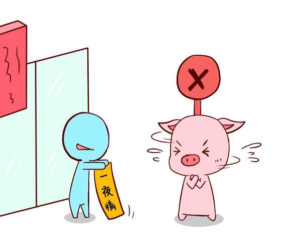 十二生肖查询属猪的年龄