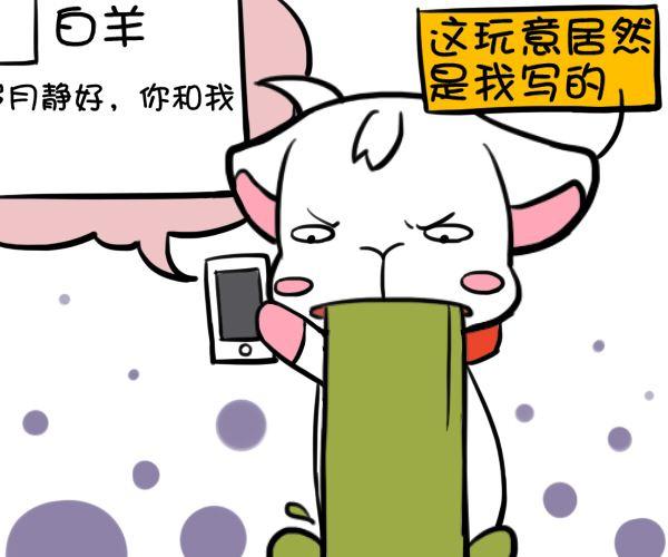 白羊座男生不在朋友圈秀恩爱的原因