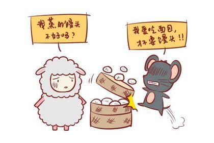 属羊男人的爱情观很被动,不到黄河不死心