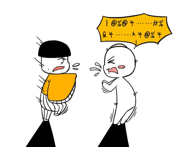 紫微斗数天干四化表:文昌化忌详解