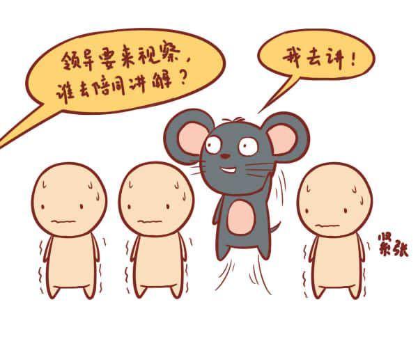 属鼠人命中注定的贵人是什么属相