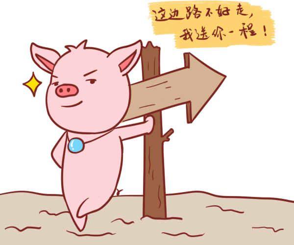 1923年属猪的人2018年多少岁