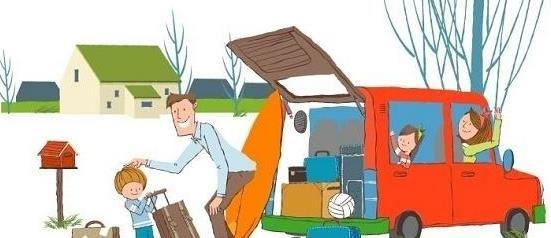 搬家风水及其注意事项,入住新家这些要点不可不看!