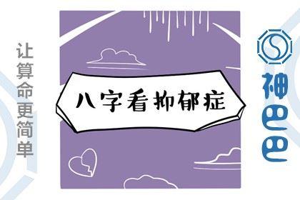 紫微算命:你是一个乐观的人吗?