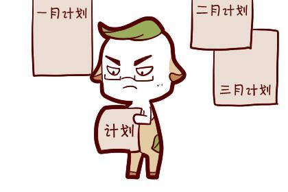 紫微斗数看2019年己亥年综合运势分析