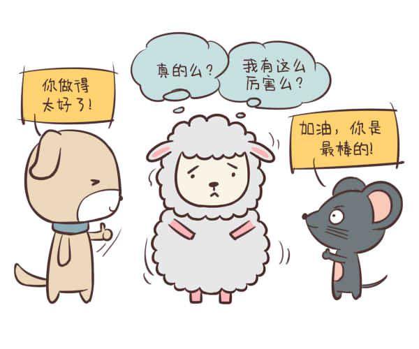 2003属羊的人2018年多少岁