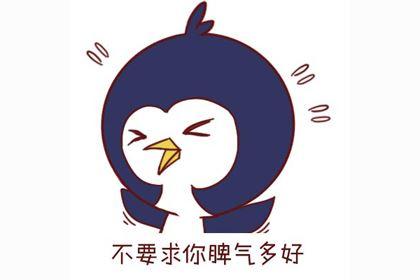 水瓶座本周星座运势查询【2018.11.18-2018.11.24】