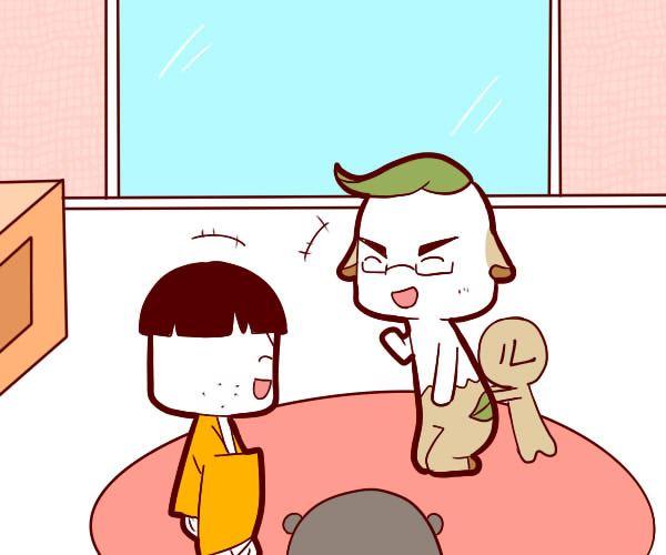 紫微斗数看婚姻:武曲女