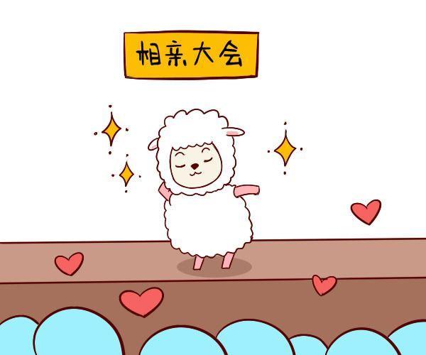 属羊男的都喜欢温柔可爱
