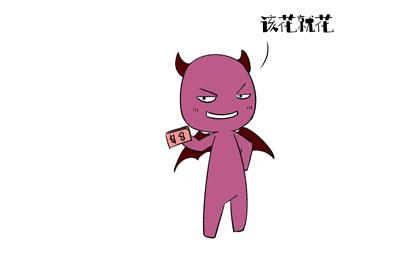 天蝎座本周星座运势详情【2020.02.03-2020.02.09】:工作逐渐得心应手