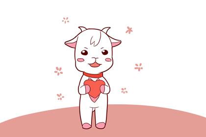 白羊座配对星座排名查询:白羊座和什么座婚恋配对最高