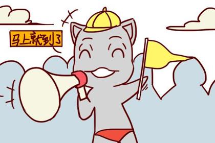 十二星座的周运势查询【2019.08.19-2019.08.25】:金牛爱情甜蜜,事业顺利!