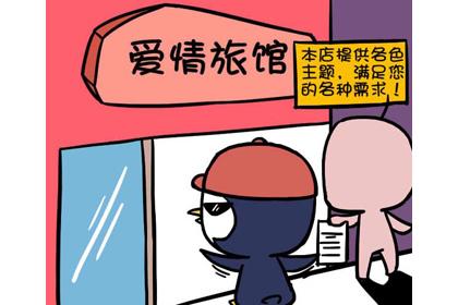 水瓶座下周星座运势查询【2019.07.15-2019.07.21】:有想法就要大胆说出来!
