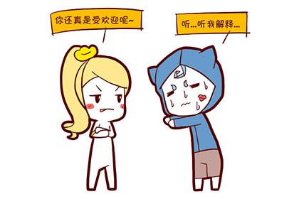 通过紫微斗数看老婆性格,她是温婉可人还是强势霸道?