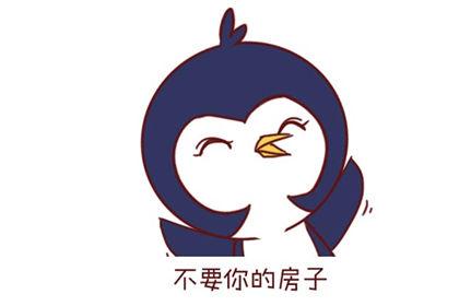 水瓶座下周星座运势查询【2019.09.23-2019.09.29】:桃花运不错,容易遇见心动之人!