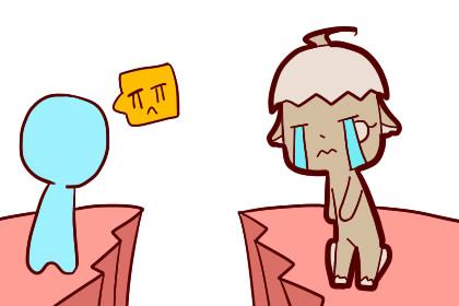 八字异性缘差怎么办?配偶宫有克伤会恐婚吗?
