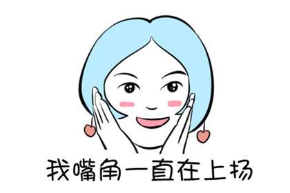 天秤座下周星座运势查询【2019.09.23-2019.09.29】:生活低调一些,饮食节制一些!