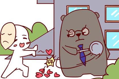 摩羯座下周星座运势查询【2019.09.23-2019.09.29】:运气较好,适合处理棘手工作!