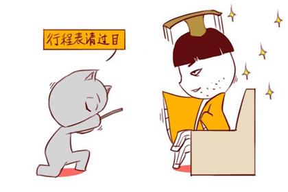 李亚男是什么星座?射手座名人李亚男晒女儿正面照为王祖蓝庆生!
