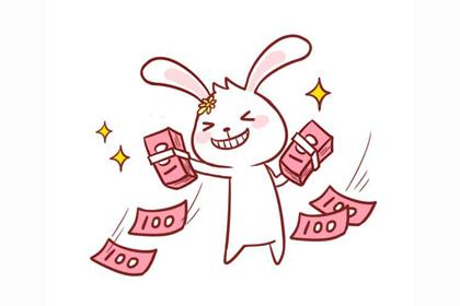 1939年出生属兔的2019年生肖运势查询