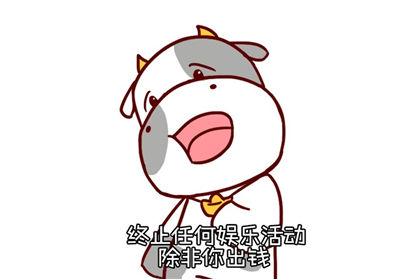 金牛座2021年2月运势查询:红鸾星动,喜结连理