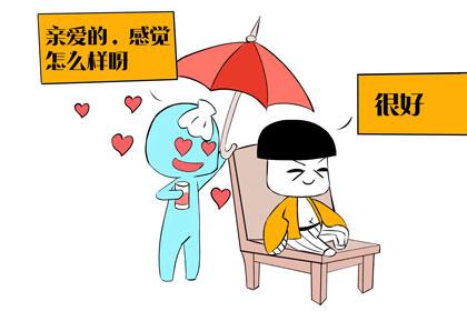 和平精英女生英文名字带翻译,带你了解更多可爱网名!