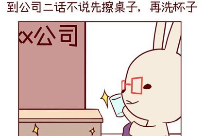 处女座今日运势查询(2019.03.07):爱情是把握眼前人