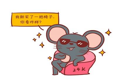 属鼠人的本命佛是哪尊?有哪些佩戴注意事项?