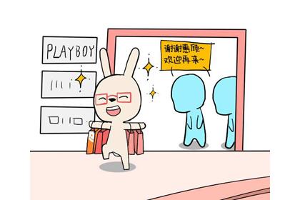 处女座本周星座运势查询【2019.01.07-2019.01.13】