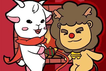 狮子座和白羊座配对最高,容易一见钟情?