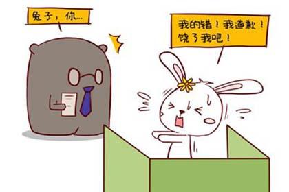 属龙男和属兔女相配吗,个性差异较大的组合!