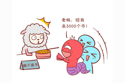 2019年己亥猪年生肖蛇每月运势及运程