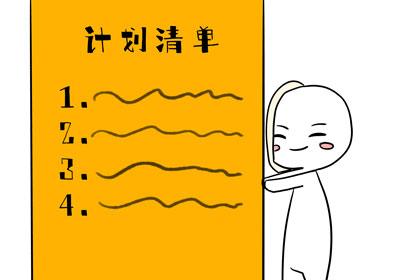 唐诗宋词中的大气霸道的男孩名字!