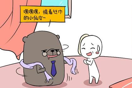 摩羯座本周星座运势查询【2019.01.07-2019.01.13】
