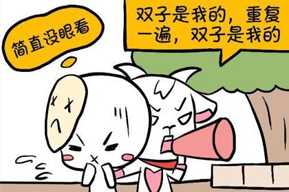 双子座本周星座运势【2019.10.21-2019.10.27】:运势好转,容易达成愿望!