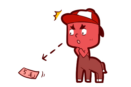 如何用八字看财富格局?身旺财旺则财运好吗?