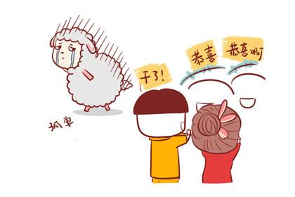 生肖羊是什么性格特点,温顺善良,易多愁善感!