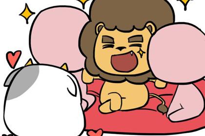 狮子座本周星座运势查询【2019.02.18-2019.02.24】