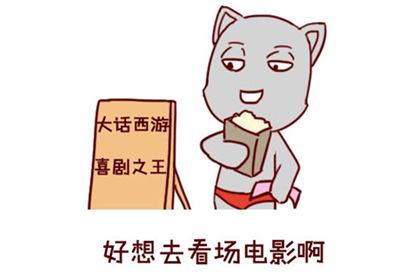 射手座下周星座运势查询【2019.09.23-2019.09.29】:多点主动,才有相恋的可能!