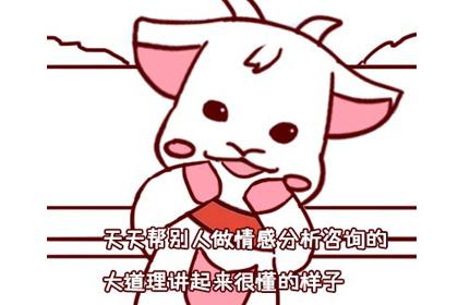2019年白羊座的爱情运势良好,切忌冲动!