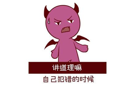 天蝎座下周星座运势查询【2019.09.23-2019.09.29】:有真心,才会有爱情!