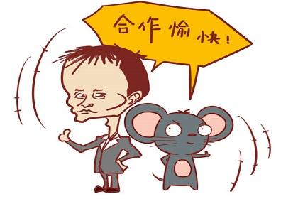 1996年出生属鼠的人明年多大,厚积才能薄发