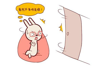 处女座今日星座运势查询(2019.03.16):工作上感到辛苦
