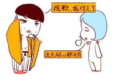刘恺威是什么星座?天秤座名人刘恺威抱小糯米出行被指责?