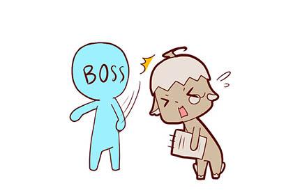 紫微命盘要怎么看事业?你在职场上会遇到怎样的上司!