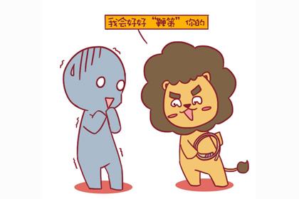 狮子座星座特点和性格你中了几条呢?让我来告诉你