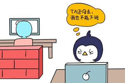 水瓶座今日运势查询(2019.03.07):需克制购物欲望