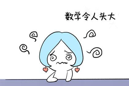 天秤座下周运势查询【2019.07.29-2019.08.04】:需要调整好精神状态!