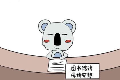 下周十二星座运势查询【2020.04.06-2020.04.12】:白羊座财运大吉大利